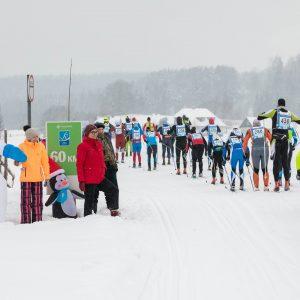 Travel report from Tartu Maraton, Estonia (17.02.-19)
